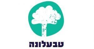 סיור בהר היהודים פארק המצודה ושער הניצחון